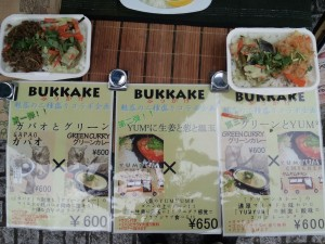「元気飯-ゲンキゴハン-」に、魅惑の二種盛りコラボメニュー、お得な合がけ「ぶっかけ」が登場