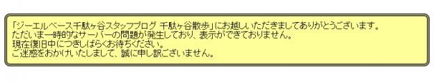 ページの画像_
