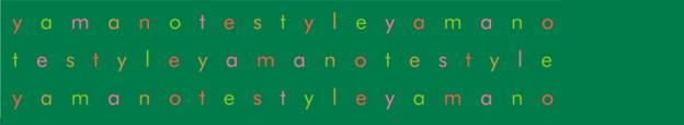 YAMANOTE STYLE 「ヤマノテスタイル」は、代々木、千駄ヶ谷、参宮橋、神宮前、青山、赤坂、原宿、代々木上原の周辺情報誌です。