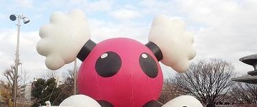千駄ヶ谷 東京体育館 第68回 全日本バレーボール高等学校選手権大会