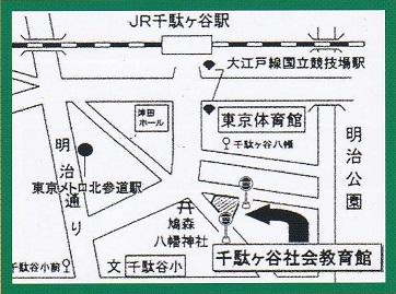 渋谷区 社教館 「社会教育館」 地図